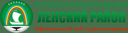 Официальный сайт администрации МО